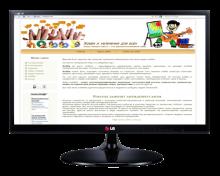 Сайт-портал
